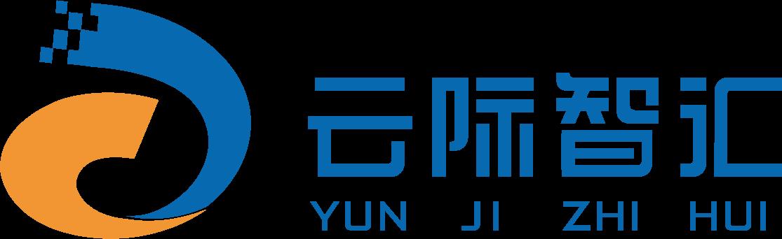 东莞云际智汇科技有限公司